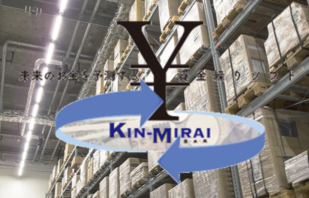 KIN-MIRAI